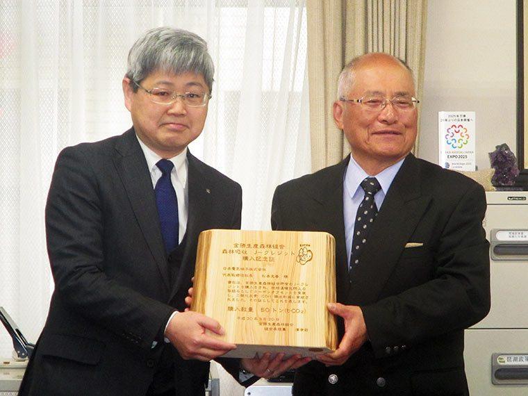 滋賀県初 Jクレジット販売 日本電気硝子